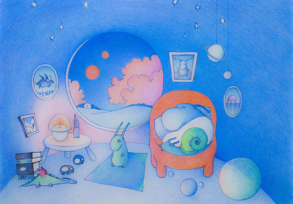 Ai's Bedroom